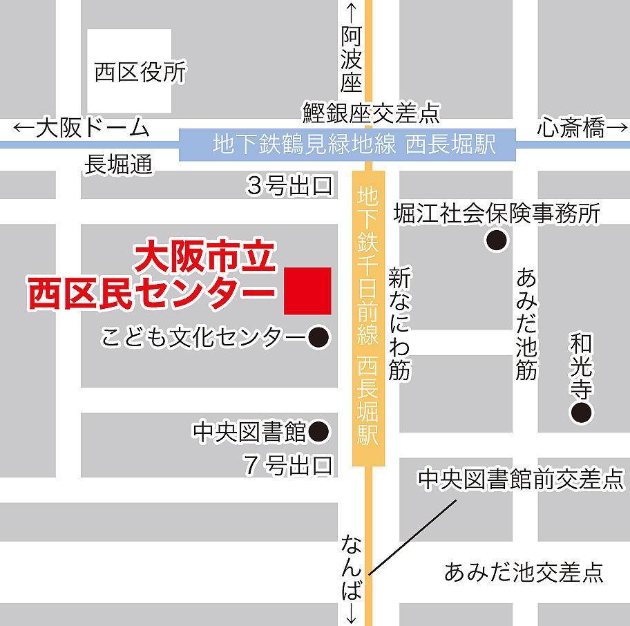 西区民センター地図